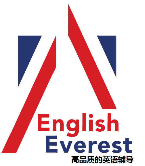 English Everest Online